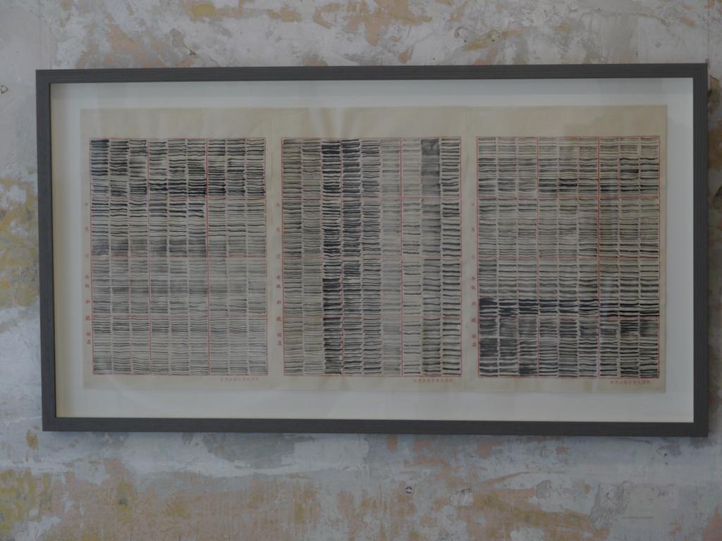 Letter home_framed